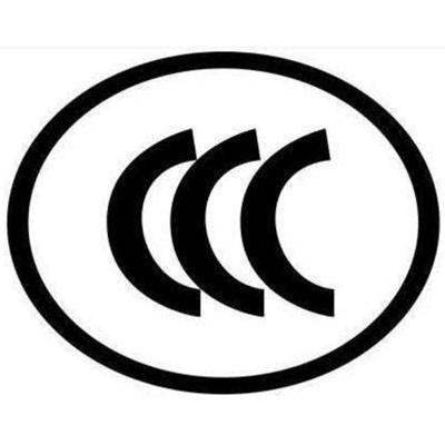 CCC强制性认证