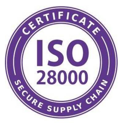 ISO28000供应链安全管理体系认证