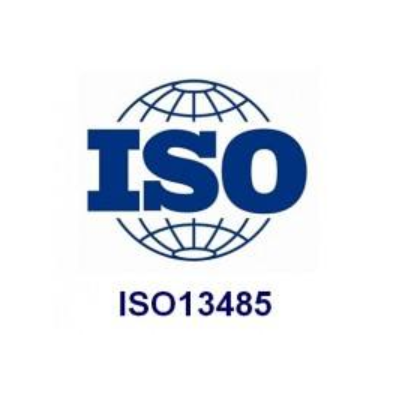 ISO13485医疗器械管理体系认证