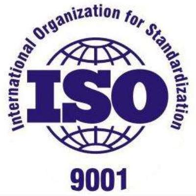 ISO9001质量管理体系认证