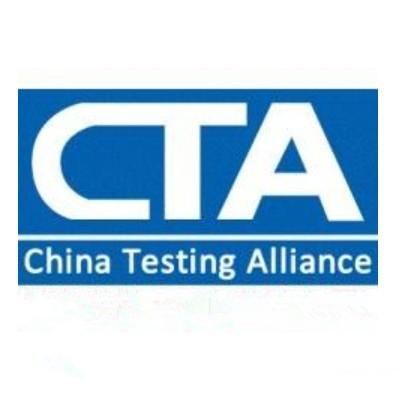 CTA认证和国际的无线认证