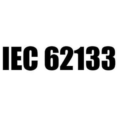 电池IEC62133测试