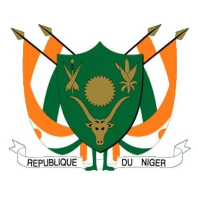 尼日尔COC认证