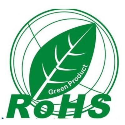 欧盟RoHS认证 限制有害成分指令