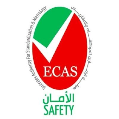 阿联酋ECAS认证
