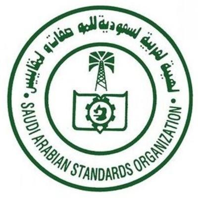 台湾高雄恒*生物科技股份有限公司多款化妆组产品获沙特SASO证书