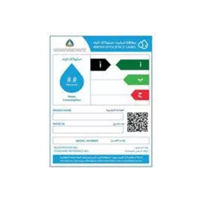 沙特RWC水效认证