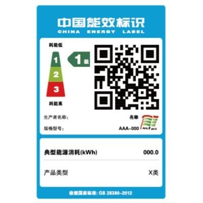 深圳斯帝*环保有限公司空气净化器产品获国内能效标识