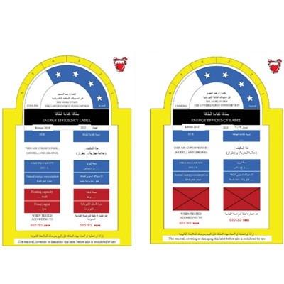法规速递 | 巴林空调能效标签启用新的注册程序