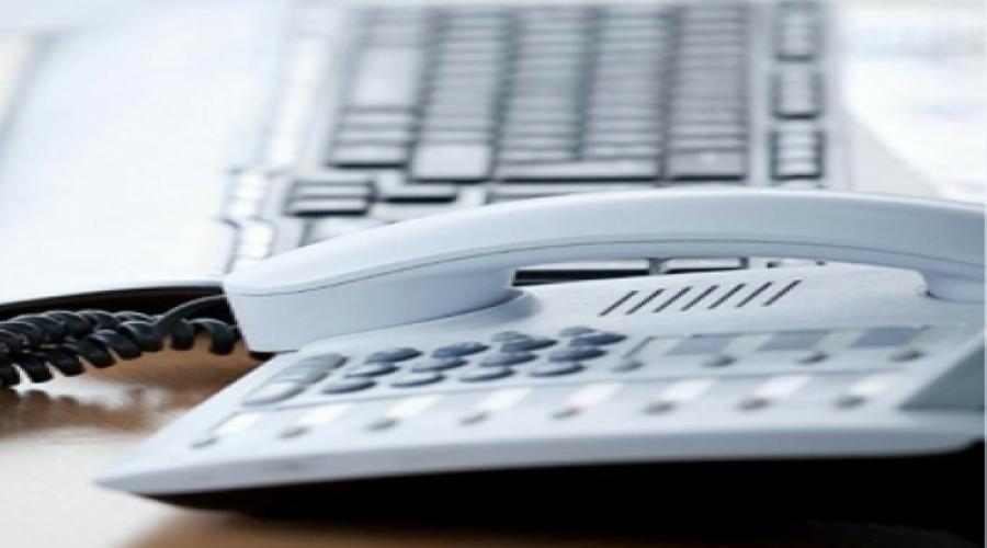 IT及数码设备行业